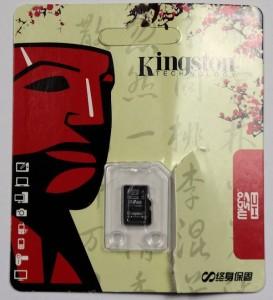 Kingston Speicherkarte aus China, für den Laien nicht als Fälschung zu erkennen.